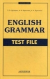 English Grammar. Test File -